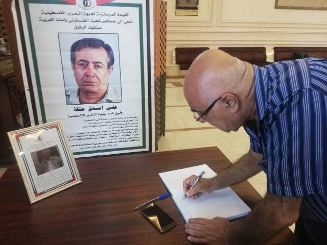 الجبهة الشعبية لتحرير فلسطين تعزي جبهة التحرير الفلسطينية  برحيل القائد الكبير علي إسحاق