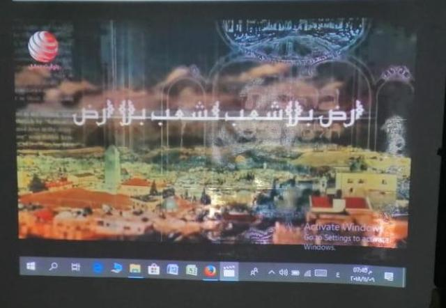 ندوة سياسية في مخيم الجليل بمناسبة ذكرى وعد بلفور