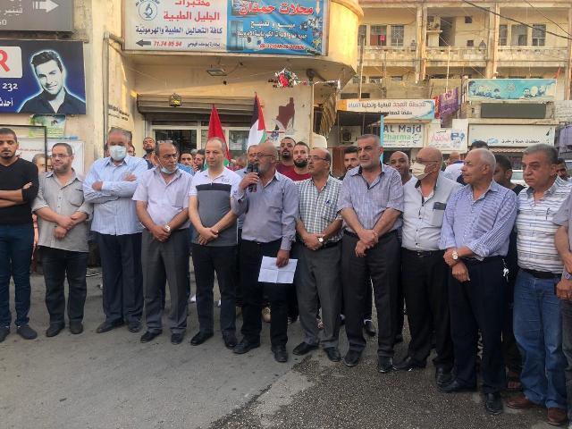 اعتصام جماهيري في مخيم الجليل رفضًا لاتفاقيات التطبيع