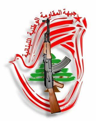 في ذكرى مرور 34 عاماً على تأسيسها، تنشر الدائرة الإعلامية المركزية نص البيان التأسيسي لجبهة المقاومة الوطنية اللبنانية عام 1982 ضد الغزو الصهيوني للبن