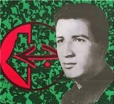 9 آذار: يوم أزهر جيفارا غزة فاشتعل اللوز! بفلم: نصار إبراهيم