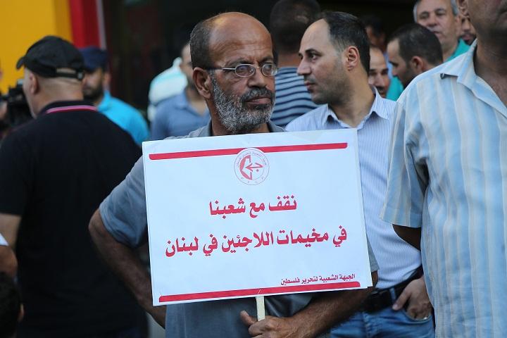 مسيرة جماهيرية للجبهة الشعبيّة في غزة دعمًا للقدس والأسرى واللاجئين في لبنان