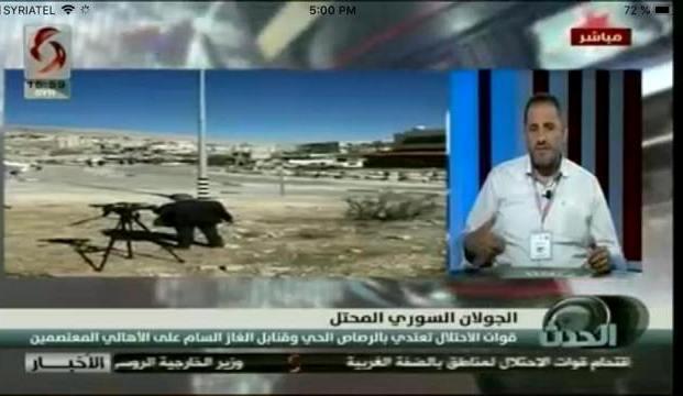 برنامج الحدث- الإخبارية السورية