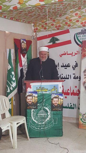 حركة حماس تتقبل التهاني والتبريكات باستشهاد المجاهد البطل احمد نصر جرار في مدينة صيدا