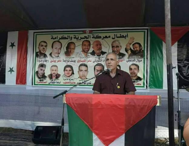 فصائل منظمة التحرير الفلسطينية تحيي مهرجان انتصار الأسرى في معركتهم