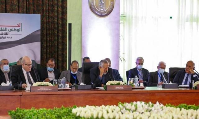القاهرة: انطلاق الجولة الثانية من جلسات الحوار الوطني الفلسطيني
