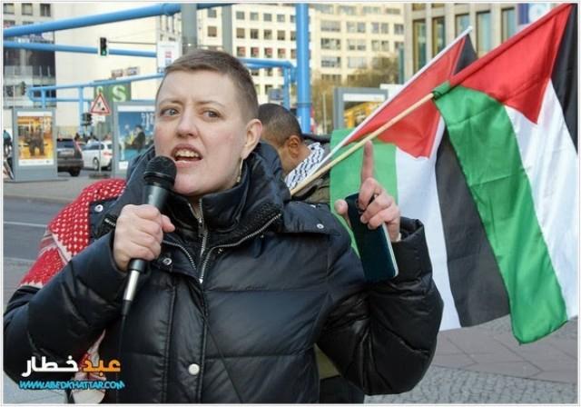 وقفة تضامنية مع الأسرى ودعوات لتعزيز حركة المقاطعة في برلين