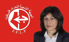 خالدة جرار تنفي أنباء تداولتها وسائل الإعلام حول تهديدها بالاعتقال