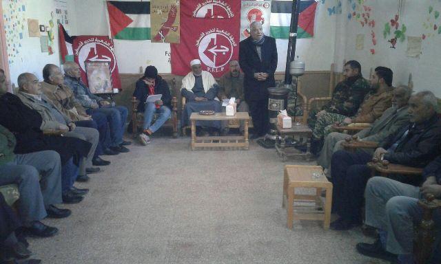 ندوة في مخيم خان الشيح لمناسبة الذكرى السنوية التاسعة لرحيل جورج حبش