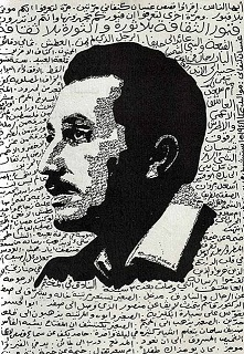 روضات غسان كنفاني لخدمة الشعب الفلسطيني