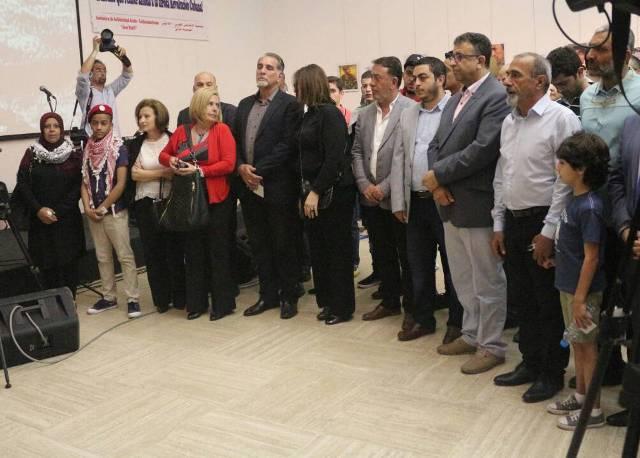 حفل إطلاق جمعية التضامن العربي- اللاتيني
