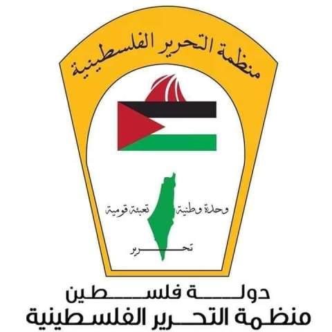 اللجان الشعبية الفلسطينية في لبنان تهنئ الشعبية في ذكرى انطلاقاتها الـ53