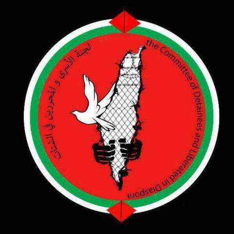 لجنة الأسرى والمحررين في الجبهة الشعبية لتحرير فلسطين في الشتات تطالب بإطلاق سراح التميمي