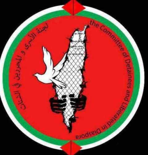 لجنة الأسرى للجبهة الشعبية لتحرير فلسطين في الشمال تسلم مذكرة للصليب الأحمر الدولي