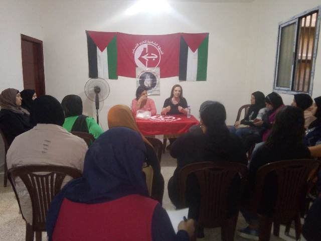 لجان المرأة الشعبية الفلسطينية وجمعية ورد بطرس أقامتا ندوة تثقيفية في مخيم برج البراجنة