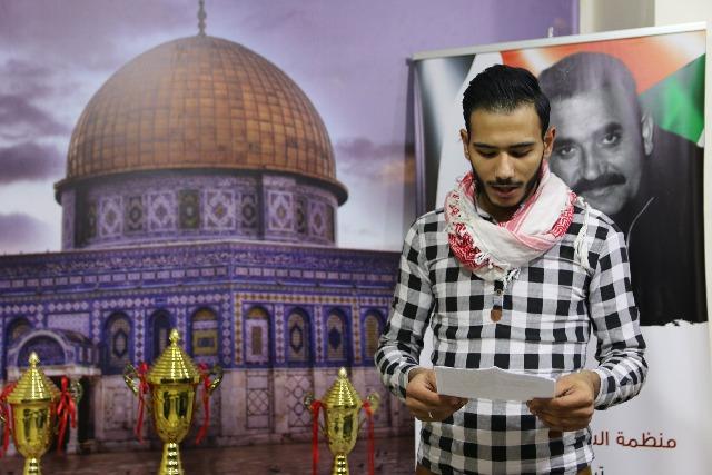 منظمة الشبيبة الفلسطينية تتوّج الفائزين في دورة الشطرنج