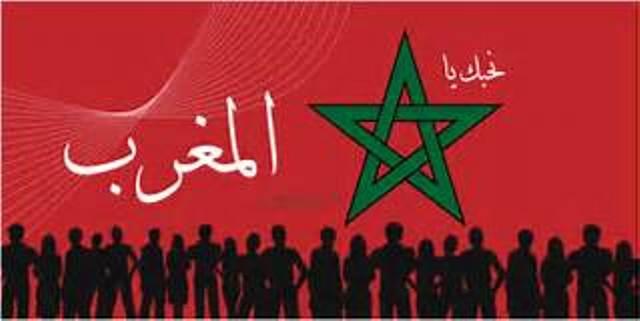 بيان تضامني صادر عن المنظمات الجماهيرية الشعبية الفلسطينية