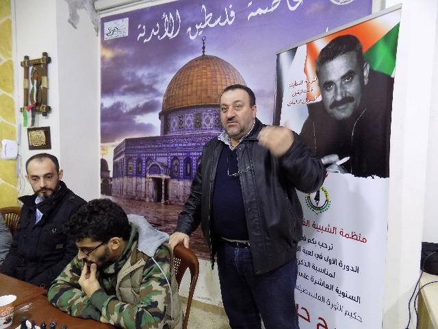 منظمة الشبيبة الفلسطينية تقيم دورة كبير المناضلين الفلسطينيين حكيم الثورة جورج حبش في لعبة الشطرنج