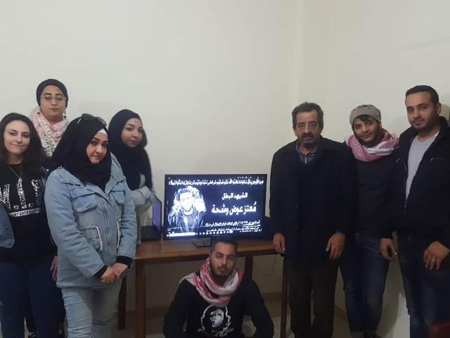 ندوة ثقافية في مخيم مار الياس إحياء للذكرى الخامسة لاستشهاد معتز وشحة
