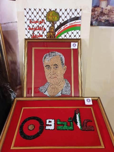 شخصيات سياسية وفاعليات اجتماعية ولجان شعبية زارت المعرض الإنتاجي في بيروت
