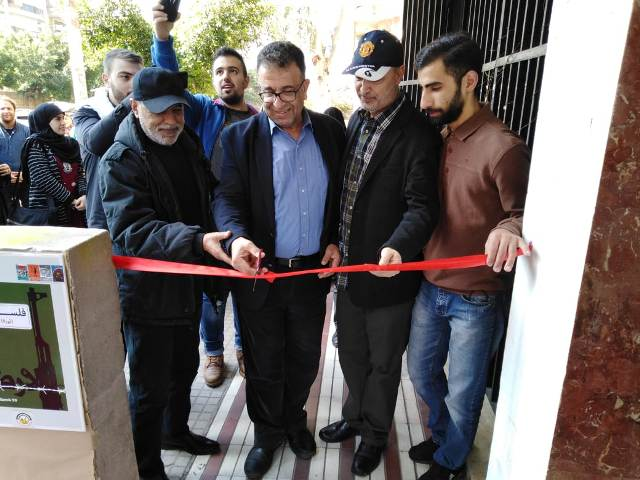 عبد العال خلال افتتاح معرض للصور: شبابنا لم يتوهوا أبدًا عن هدف المقاومة
