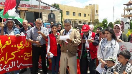الشعبية في صيدا تتضامن مع أسرى الحرية في مارون الراس