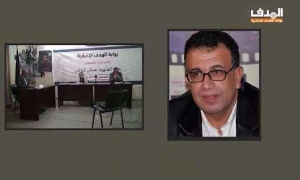 الأدب الفلسطيني بين الداخل والمنفى: محور نقاش ندوة غسان كنفاني الشهرية