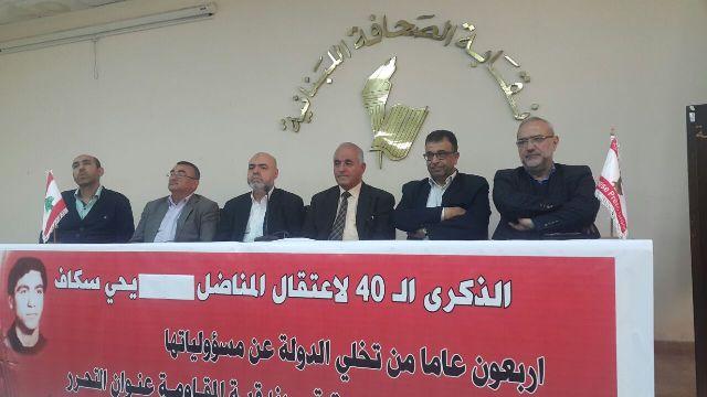 عبد العال : مفتاح الحرية كان وسيبقى بيد المقاومة