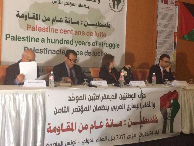 نص كلمة مروان عبد العال في افتتاح اللقاء اليساري العربي والدولي حول فلسطين مائة عام على المقاومة