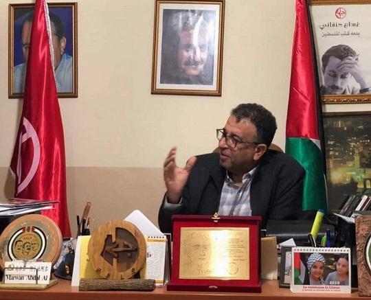 أبو علي مصطفى القائد الذي نحتاج- الأستاذ مروان عبد العال