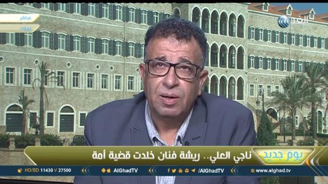 عبد العال: حنظلة سيظل رمزًا  للعودة إلى فلسطين