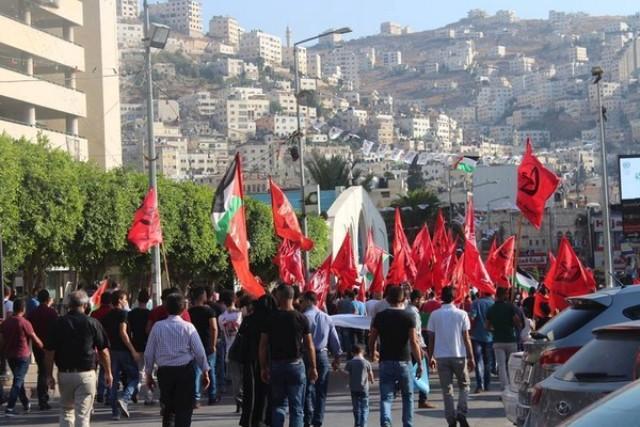 الجبهة الشعبية بنابلس تنظم مسيرة حاشدة دعماً للبطل بلال كايد