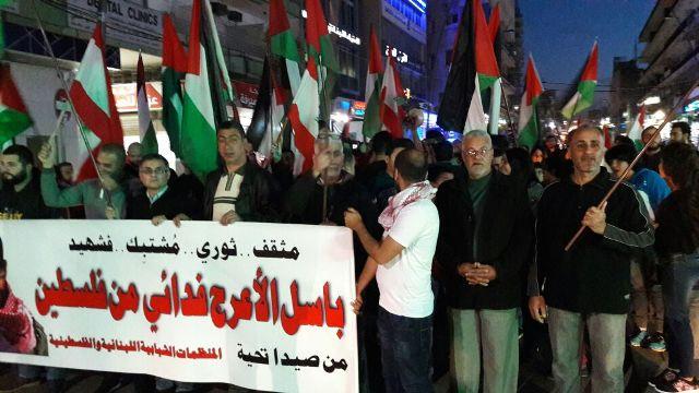 مسيرة شموع وفاء من صيدا للشهيد الثائر المثقف المشتبك باسل الأعرج
