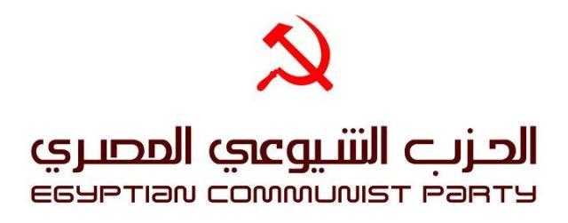 الحزب الشيـــوعي المصري أطلقوا أوسع حملة تضامن مع الأسرى الفلسطينيين المضربين عن الطعام
