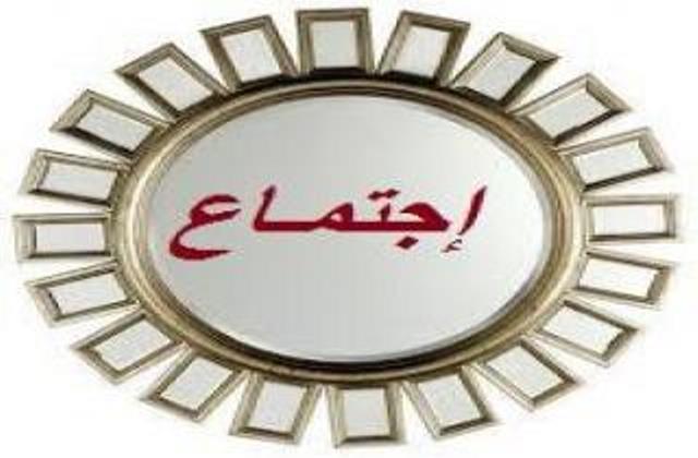 المفوّض العام لـوكالة الأونروا يجتمع برئيس لجنة الحوار اللبناني الفلسطيني