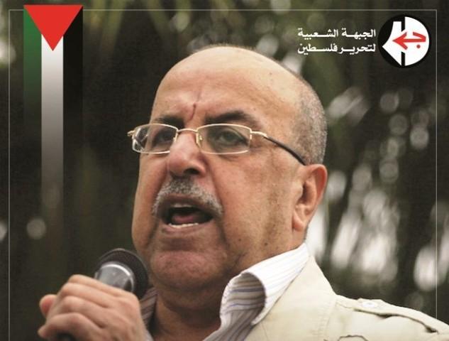 جبهة النضال الشعبي الفلسطيني تقدم التعازي بوفاة القائد الوطني عبد الرحيم ملوح