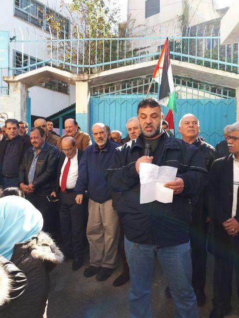 اعتصام تضامني مع القدس في مخيم المية ومية