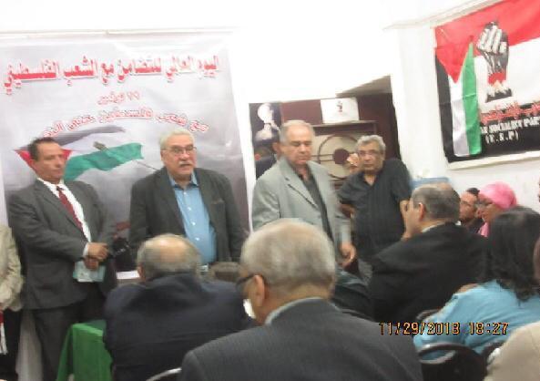 شعب مصر مع فلسطين حتى النصر