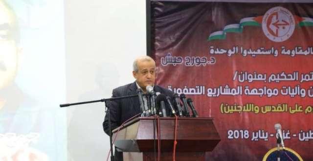 في كلمته بمؤتمر الحكيم.. مزهر يدعو الشعب لمُحاسبة كل من حاد بالبوصلة عن حقوقه