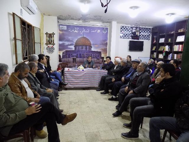 الملتقى الفلسطيني للشطرنج في مخيم شاتيلا يقيم ندوة تحت عنوان: خطورة المرحلة وآفاقها على القضية الفلسطينية