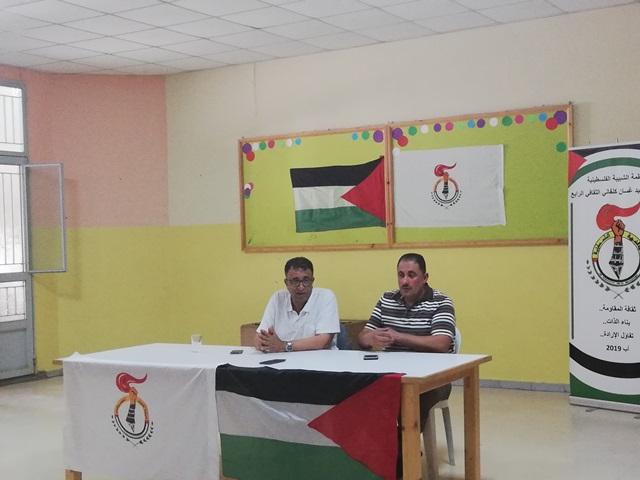 منظمة الشبيبة الفلسطينية تفتتح مخيمها الرابع في لبنان