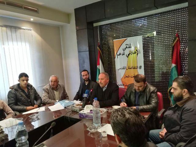 افتتاح أعمال الملتقى الشبابي بدمشق