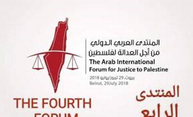 بيان صادر عن المنتدى العربي الدولي من أجل العدالة لفلسطين حول منع تطبيق زوم لندوة في أميركا لمشاركة ليلى خالد