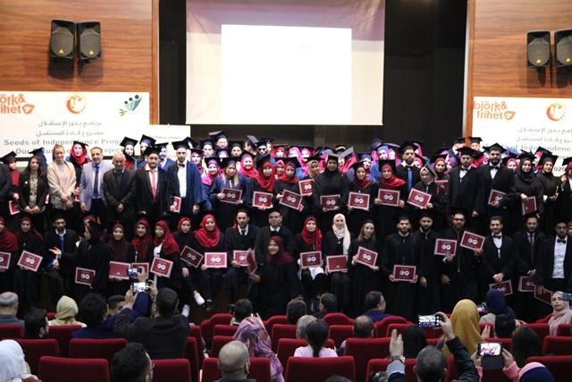 جمعية النداء الإنساني تخرج دفعة من قادة المستقبل