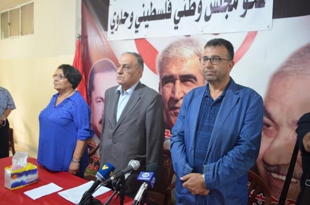 مؤتمر صحفي لنائب الأمين العام للجبهة الشعبية لتحرير فلسطين أبوأحمد فؤاد