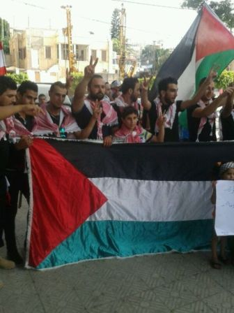 اعتصام جماهيري فلسطيني لمناسبة الاول من ايار