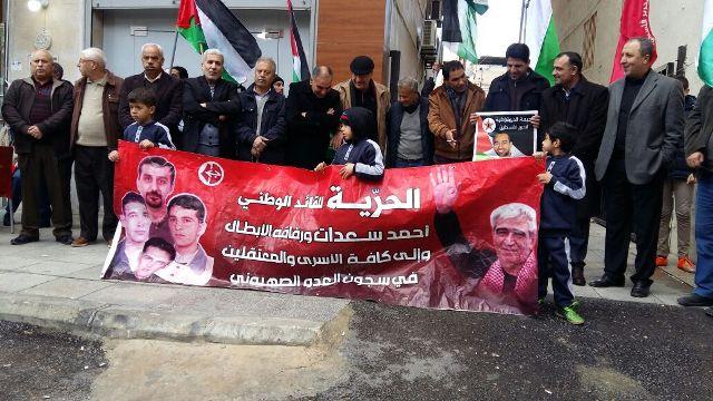 اعتصام لبناني فلسطيني في صور تضامنا مع الأسرى في سجون الاحتلال الإسرائيلي