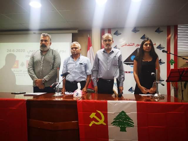 خلال إحياء يوم الشهيد الشيوعي: مراد: قدرنا أن نقاوم معًا من أجل التحرر من الاحتلال والتبعية