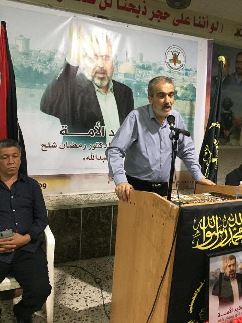 مراد: الشهيد الدكتور رمضان عبداللَّه شكَّلَ مثالًا للقائد الثوري الملتزم قضايا شعبه وأمته