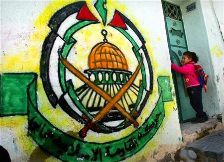 حماس....والمصالحة المصرية – القطرية